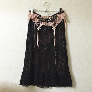 ロキエ(Lochie)のVintage♡antique lingerie-lace skirt(ひざ丈スカート)