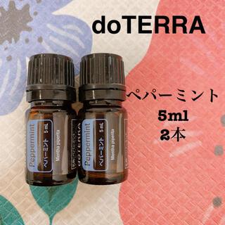 doTERRA ドテラ ペパーミント 5ml 2本