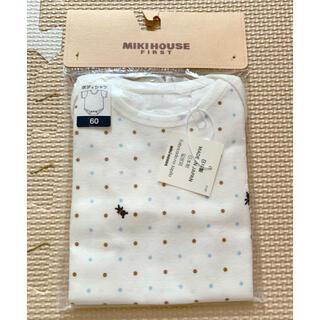 ミキハウス(mikihouse)の新品 日本製 ミキハウス ボディシャツ(肌着/下着)