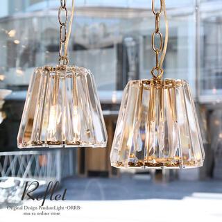 1灯 ペンダントライト 照明 カットガラス インテリア ゴールド シルバー(天井照明)