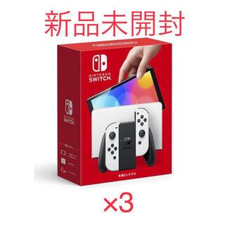 Nintendo Switch - 任天堂Switch  新型 有機EL  ホワイト 新品未開封 3台セット