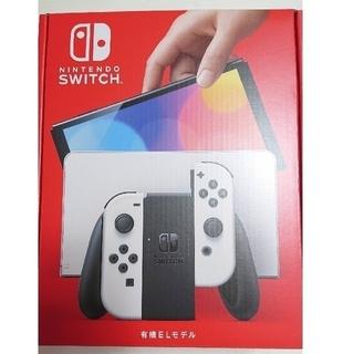 任天堂 - Nintendo Switch (有機ELモデル) ホワイト  新品未開封