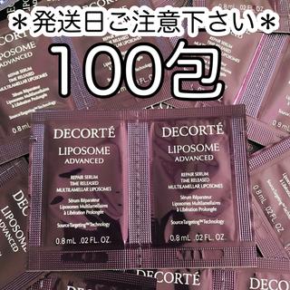 COSME DECORTE - コスメデコルテ リポソーム アドバンスト リペアセラム サンプル 100包