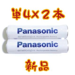 Panasonic - 【新品】エネループ 単4×2本