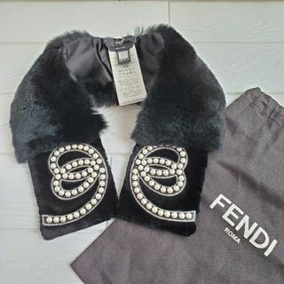 FENDI - フェンディ オリラグ ファー ティペット パール リボン 黒ブラック 毛皮 美品