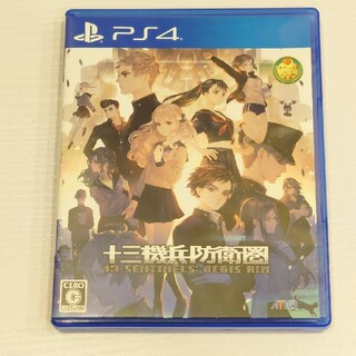 PlayStation4 - 十三機兵防衛圏 PS4