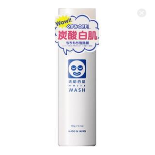 イシザワケンキュウジョ(石澤研究所)の透明白肌 ホワイトウォッシュN  (洗顔料)