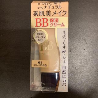 カネボウ(Kanebo)のメディア BBクリームN 01(BBクリーム)