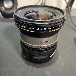 Canon - EFS 10mm 22mm 1:3.5 4.5 usm