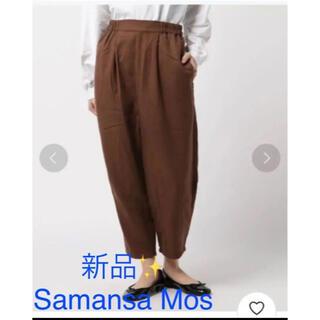 SM2 - 感謝sale❤️8025❤️新品✨SM2㊼❤️ゆったり&可愛いパンツ