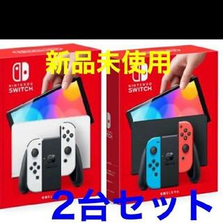 Nintendo Switch 有機ELモデル 2台セット ホワイト ネオン