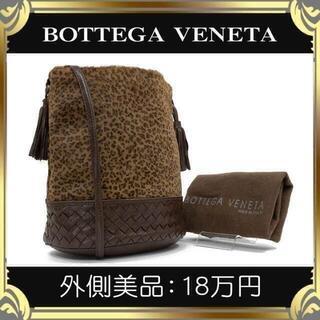 Bottega Veneta - 【真贋鑑定済・送料無料】ボッテガのショルダーバッグ・外側美品・イントレチャート