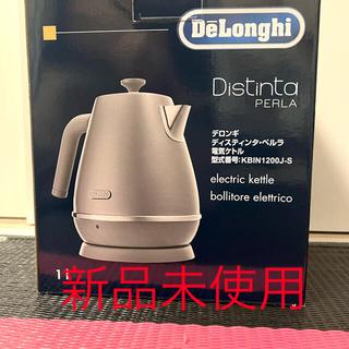 DeLonghi - DeLonghi KBIN1200J-S