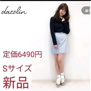 ダズリン(dazzlin)の新品未使用!dazzlin ギンガムチェック ミニ台形スカート S サイズ(ミニスカート)