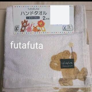 futafuta - 【新品】フタフタ くま ハンドタオル 2枚組 futafuta フタくま