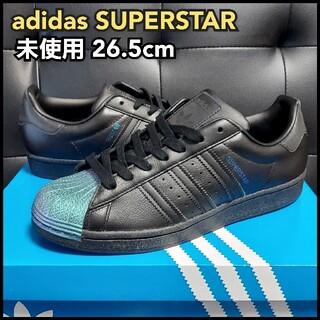 adidas - adidas  未使用 アディダス オリジナルス スーパースター メンズ