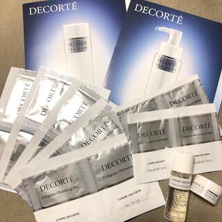 コスメデコルテ(COSME DECORTE)の新品 * コスメデコルテ セルジェニー ホワイト スキンケアサンプルセット(フェイスクリーム)