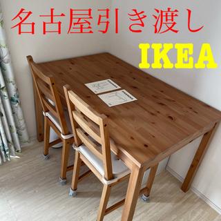 IKEA - IKEA 愛知 名古屋引き渡し JOKKMOKK テーブル チェア2脚