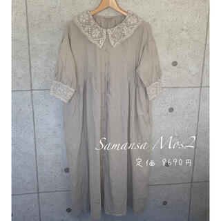 SM2 - サマンサモスモス SM2 レース衿ワンピース 丸衿 丸襟 ベージュ きなり色