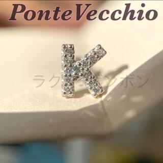 PonteVecchio - ポンテヴェキオ PonteVecchio K18WG イニシャルKダイヤピアス