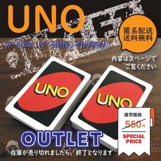 【新品】UNO(ウノ) カードゲーム(アウトレット)カードのみ(トランプ/UNO)