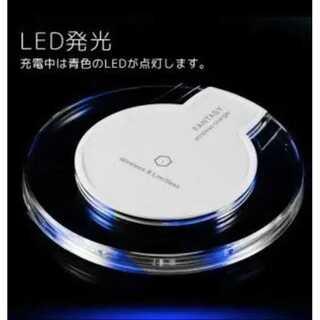 最新 ワイヤレス充電器 置くだけ充電 充電パッド USBケーブル付属 最安値