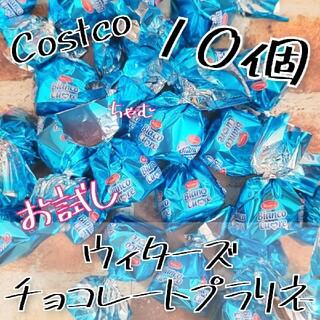 コストコ(コストコ)のコストコ ウィターズ プラリネ チョコレート 10個(菓子/デザート)