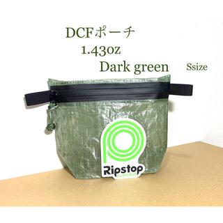 DCFダイニーマ(キューベンファイバー)1.43ozポーチ Sサイズ