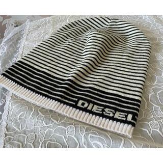 ディーゼル(DIESEL)のディーゼル 新品ニット帽(ニット帽/ビーニー)