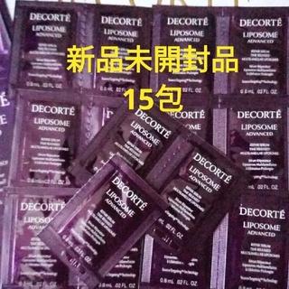 コスメデコルテ(COSME DECORTE)のコスメデコルテ 美容液 15袋 リポソームアドバンスト リペアセラム(ブースター/導入液)