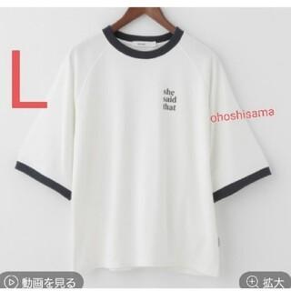 niko and... - she said that ニコアンド コラボビッグリンガーTシャツ