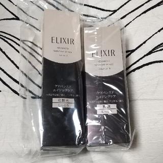 ELIXIR - エリクシールアドバンスドTⅡしっとり 化粧水&乳液