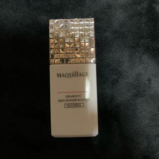 MAQuillAGE - マキアージュスキンセンサーベースEXナチュラル