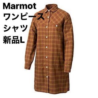 マーモット(MARMOT)の新品L   マーモット Marmot  ヘザーチェックシャツ 秋冬ワンピース(登山用品)