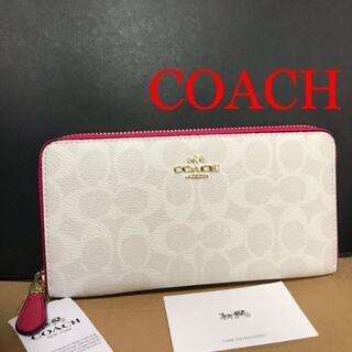 ★超美品★COACHコーチ長財布 財布 YKK  新品未使用品  F814