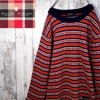 ブラックレーベルクレストブリッジ(BLACK LABEL CRESTBRIDGE)のBLACK LABEL CRESTBRIDGE ウール 羊毛 セーター メンズL(ニット/セーター)