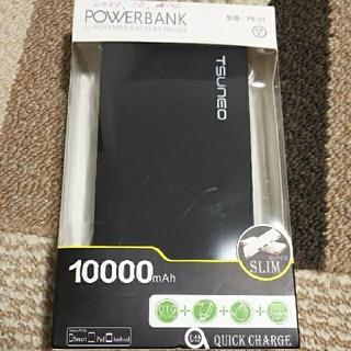動作確認のみ!モバイルバッテリー、黒、バッテリー容量10000mAh、PSE