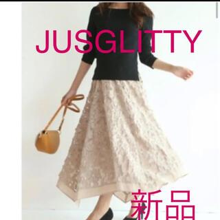 ジャスグリッティー(JUSGLITTY)の新品 JUSGLITTY 刺繍レースアシメスカート(ロングスカート)