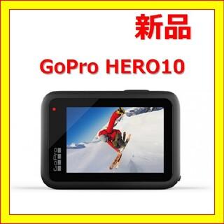 GoPro - GoPro HERO10 Black CHDHX-101-FW 国内正規品