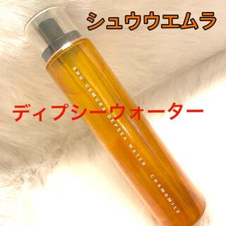 シュウウエムラ(shu uemura)のシュウウエムラ ディプシーウォーター カモミール(化粧水/ローション)