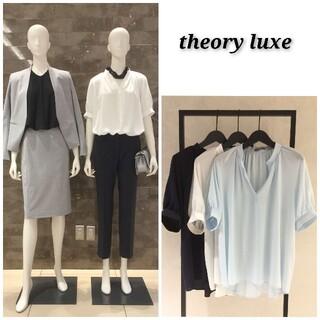 Theory luxe - 【定価26000円 超美品✨】セオリーリュクス Vネック とろみブラウス