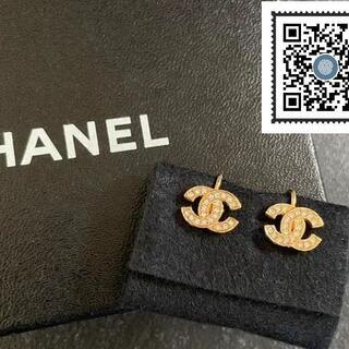 CHANEL - CHANEL ヴィンテージ COCOマーク イヤリング