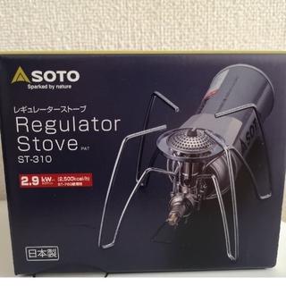 シンフジパートナー(新富士バーナー)のSOTO 新富士バーナー レギュレーターストーブ ST-310(ストーブ/コンロ)