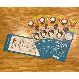 タリーズコーヒー(TULLY'S COFFEE)のタリーズインビテーションチケット 5枚(フード/ドリンク券)