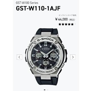 G-SHOCK - G-SHOCK ジーショック 腕時計 時計 ウオッチ GST-W110-1AJF