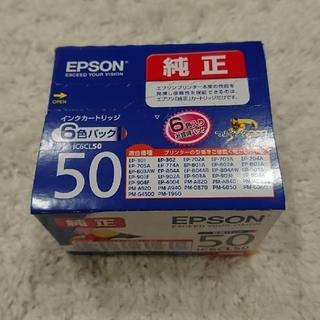 EPSON - ★期限詐欺注意★ EPSON  純正 50 ☆6色セット☆ インク エプソン