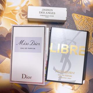 Christian Dior - 香水サンプルまとめ売り