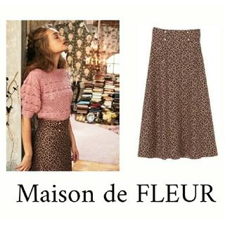 メゾンドフルール(Maison de FLEUR)のMaison de FLEUR ヒョウ柄マーメイドスカート パール(ロングスカート)