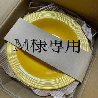 タチキチ(たち吉)の金麦あいあい皿 あいあいカレー皿  2枚(食器)