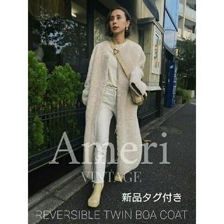 アメリヴィンテージ(Ameri VINTAGE)の新品 Ameri REVERSIBLE TWIN BOA COAT(ロングコート)